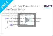 如何获取彩色数据