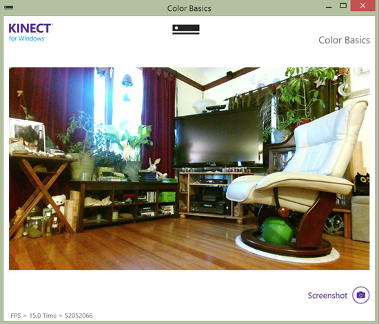 Screenshot of the ColorBasics-WPF demo application in the Kinect for Windows v2 SDK. Photo: Jim Galasyn