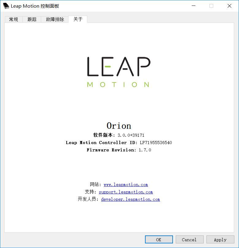 leap-orion